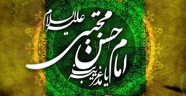 Imam Hasan (as)